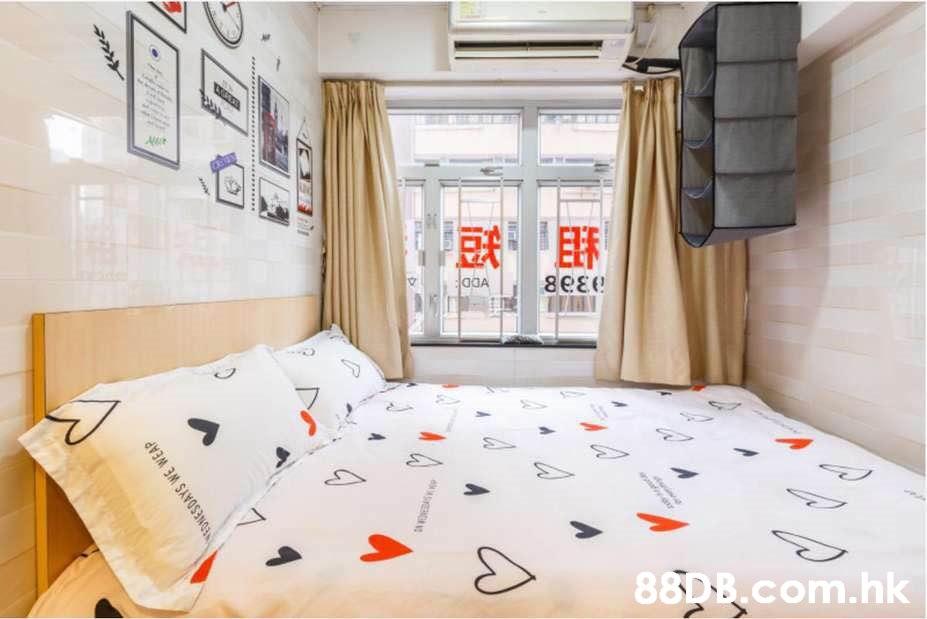 EER 8eEe .hk EDNESDAYS WE WEAP ewws  Room,Bed sheet,Interior design,Property,Bedroom