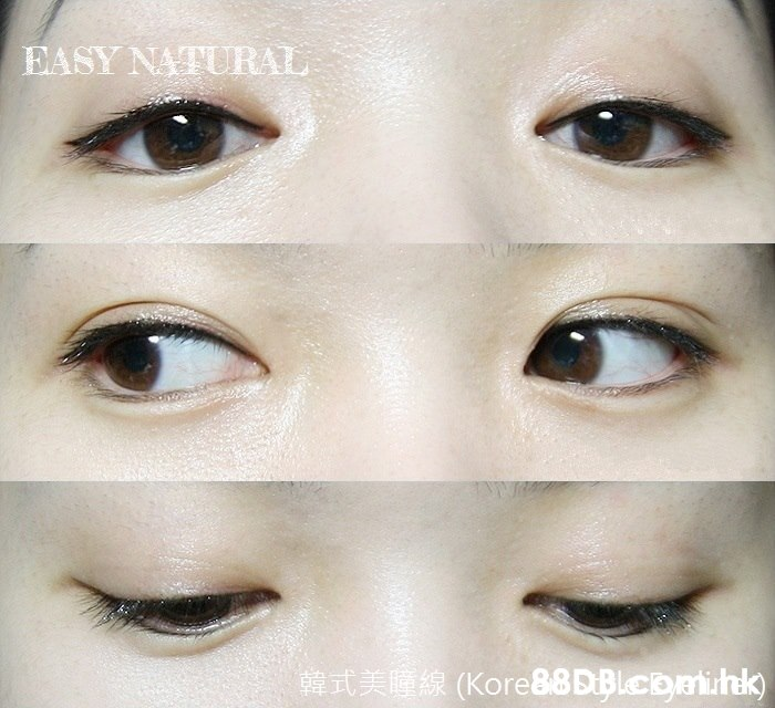 EASY NATURAL t (Kore88DiBlcbmihk)  Eyebrow,Face,Eye,Eyelash,Nose