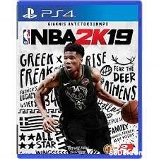 GIANNIS ANTETOKOEKKP NBAZK19 GREEK RISEk FRFAK 34 FEAR THE DEER AIHENS FanERS LEGACY IErS rerar 34 SEPOL FAMILY ALL STAR INGSSE  Muscle,Technology,Electronic device