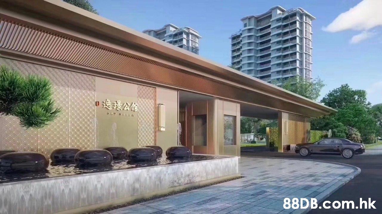 日逸環公馆 .hk  Building,Property,Home,Condominium,Real estate