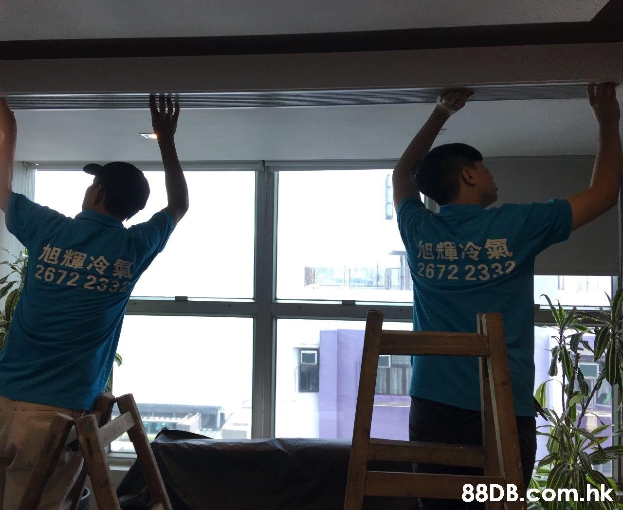 旭輝冷氣 2672 2332 旭輝冷氣 2672 2332 .hk  Ceiling,Room,Window,