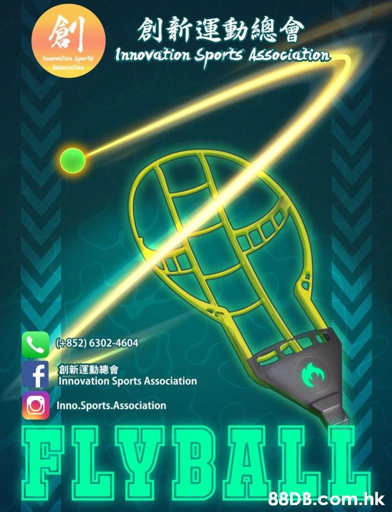 創新運動總會 Innovation Sports Association Innovation Sports Assooiation (+852) 6302-4604 創新運動總會 Innovation Sports Association f Inno.Sports.Association FLYBALL .hk  Green,Neon,Neon sign,Visual effect lighting,Electronics