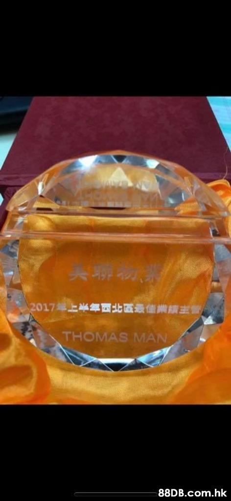2017年上半年西北區最佳業續主營 THOMAS MAN .hk  Orange,Amber,Yellow,Gemstone,Fashion accessory
