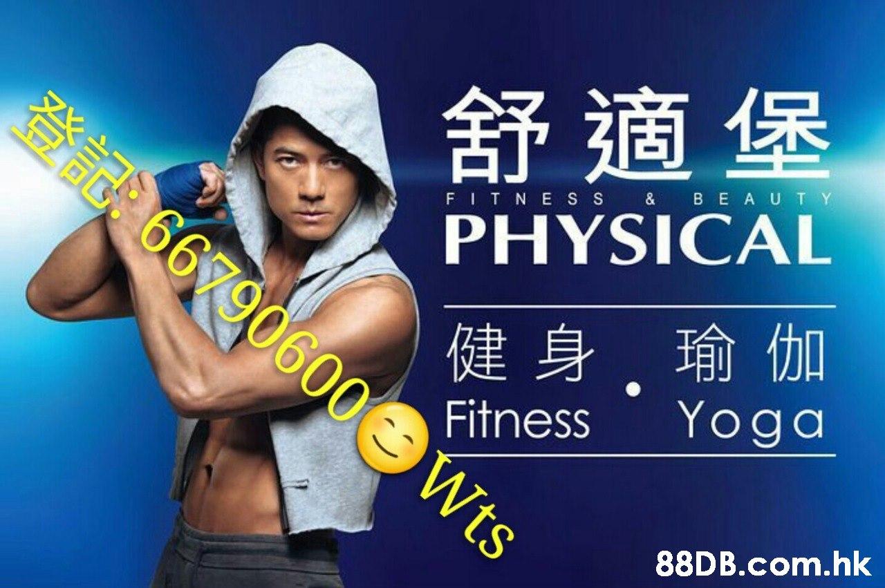 舒適堡 PHYSICAL 66790600Wts FITNES S & BEA UTY 健身,瑜, 伽 Yoga Fitness .hk