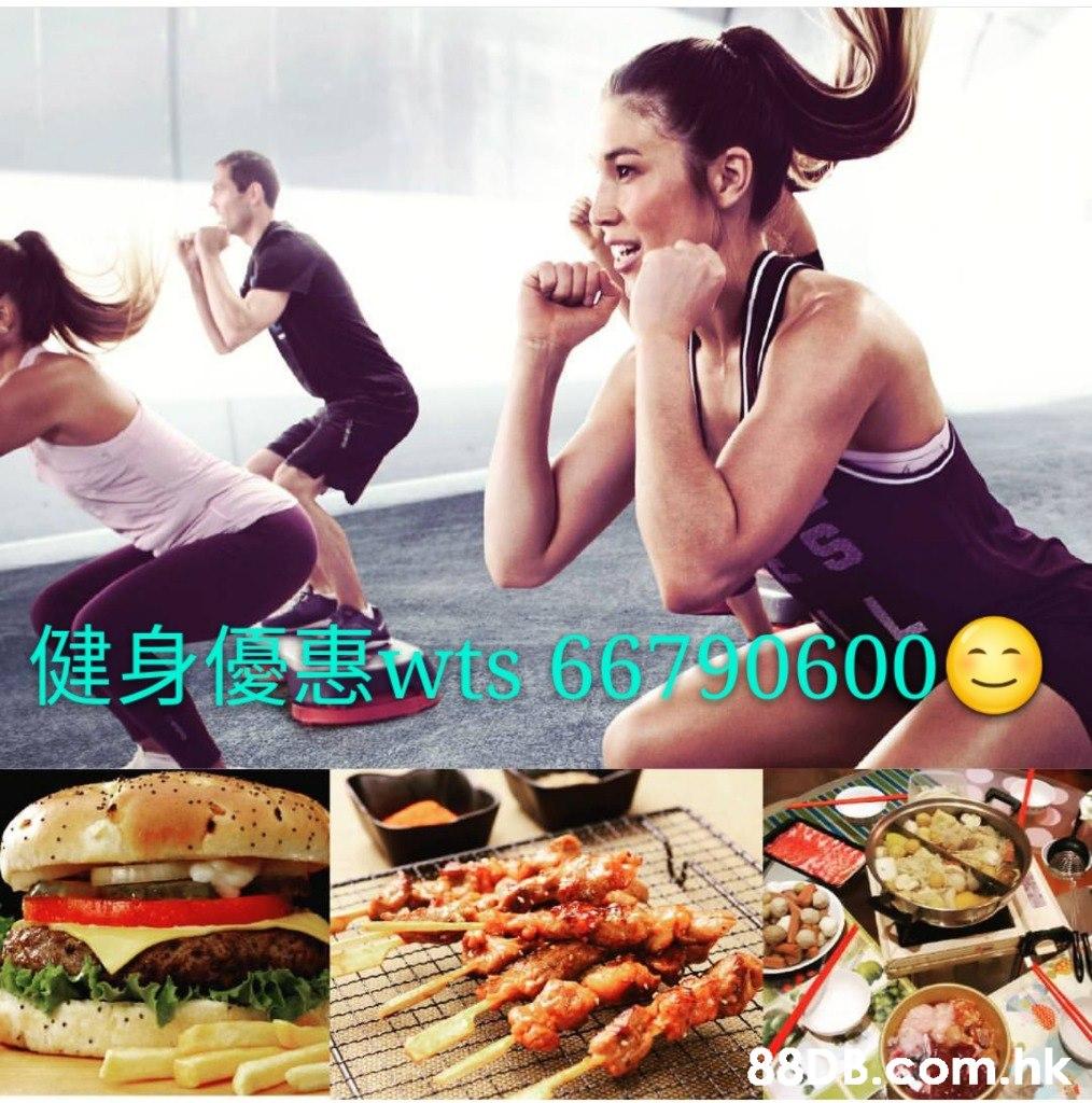 wis 6790600 88DB.Gom.hk  Junk food,Food,Cuisine,Dish,Meal