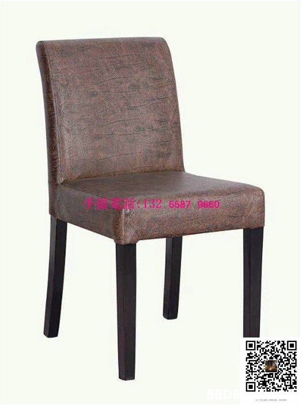 T32 6587 9660  Chair,Furniture,Room,Outdoor furniture