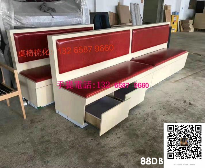 桌椅梳化:132 6587 9660 提電話: 132 6597 b660 88DB,Furniture,Plywood,Desk,Wood,Table