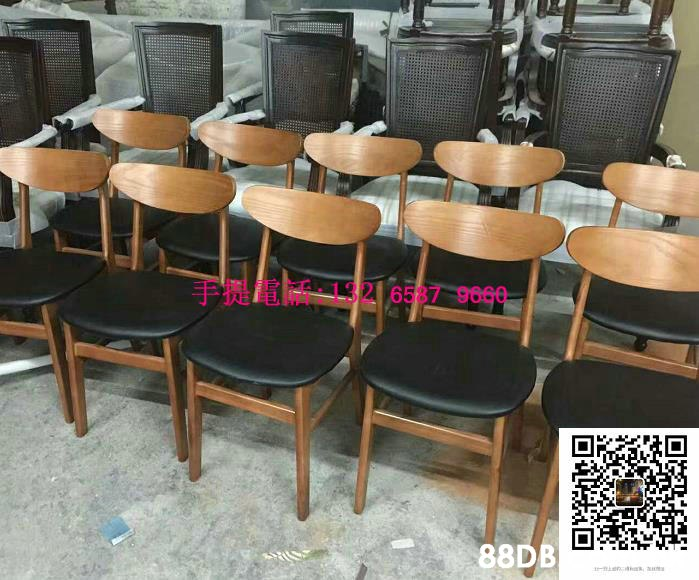 2 6587 -969e 88DB mien au,Furniture,Chair,Product,Table,Flowerpot