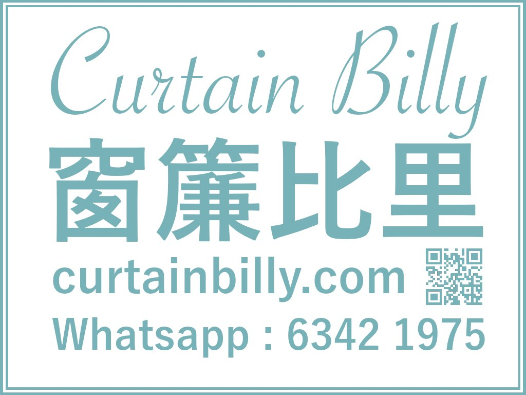 Curtain Billy 窗簾比里 curtainbilly.com Whatsapp 6342 1975  Font,Text,Turquoise,Teal,Aqua