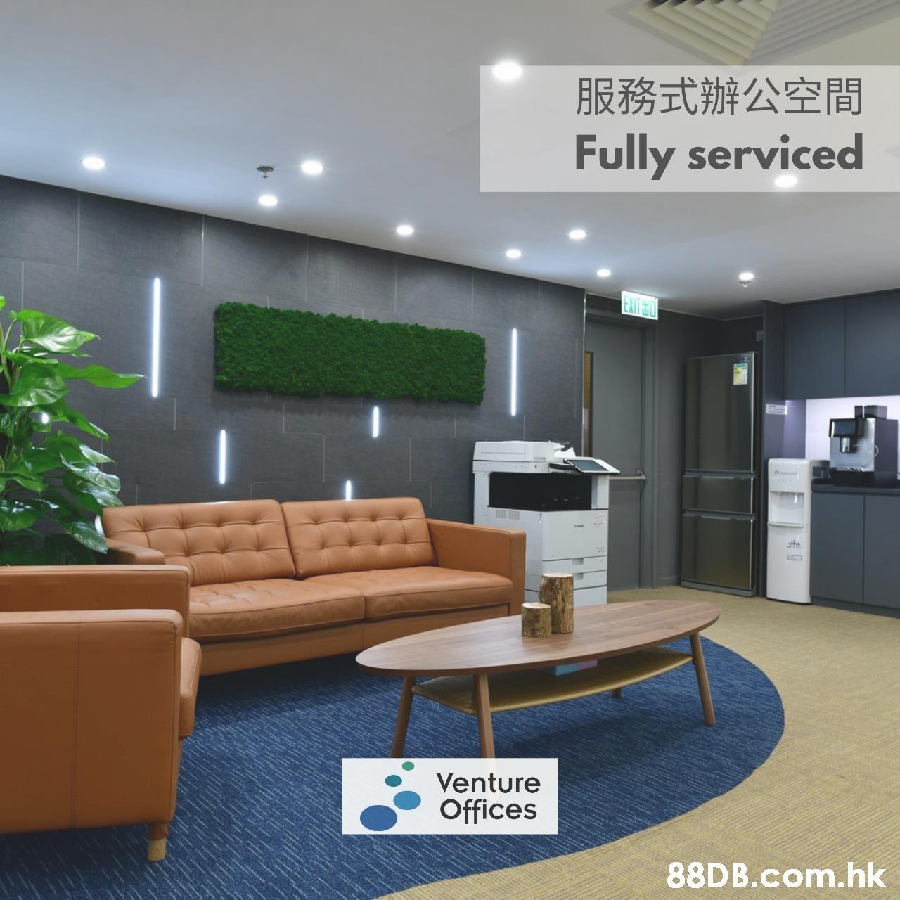 服務式辦公空間 Fully serviced EXTED Venture Offices .hk  Interior design,Room,Lobby,Furniture,Ceiling