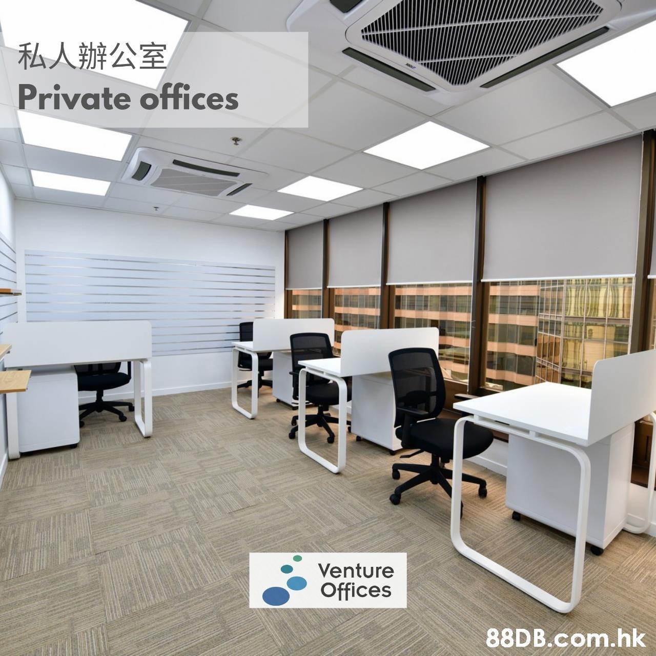 私人辦公室 Private offices Venture Offices .hk  Office,Building,Interior design,Ceiling,Floor