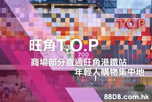 TOP ishe is at plaice 旺角TO:P 700 商場部分直通旺角港鐵站 年輕人購物集中地 Nothan Rood 00ム .hk  Font,Line,Technology,Architecture,