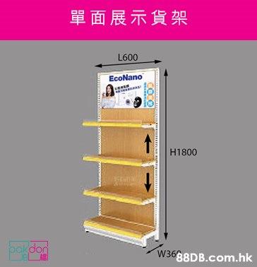 單面展示貨架 L600 EcoNano H1800 pakdon W36.hk COro  Shelf,Product,Shelving,Display case,Furniture