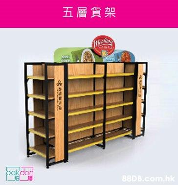 五層貨架 1Meatfons INPLE Choces pakdon .hk  Shelf,Shelving,Furniture,Product,Wood