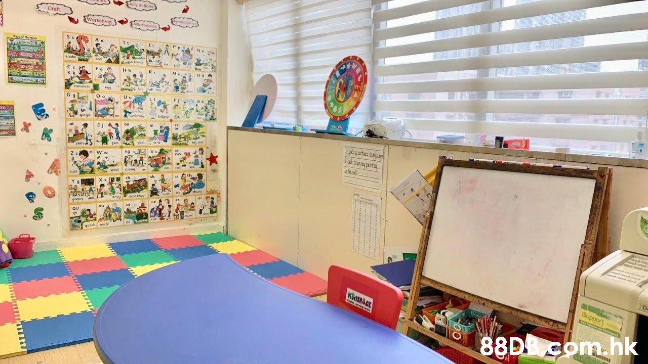 Craft tdac D. ISupport odnu KidSpAer 88D com.hk  Room,School,Interior design,Kindergarten,Classroom
