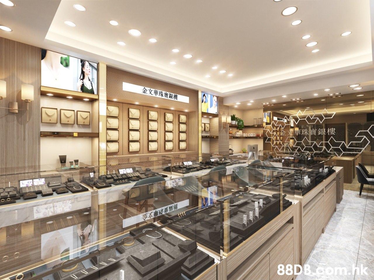 金文華珠寶銀樓 NE文華珠寶銀樓 數羅賣淑華文金 .hk  Building,Interior design,Bakery,Retail,Real estate