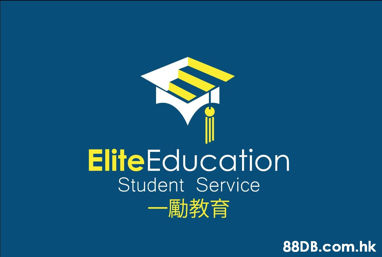 EliteEducation Student Service 一勵教育 .hk  Logo,Font,Text,Brand,Graphic design