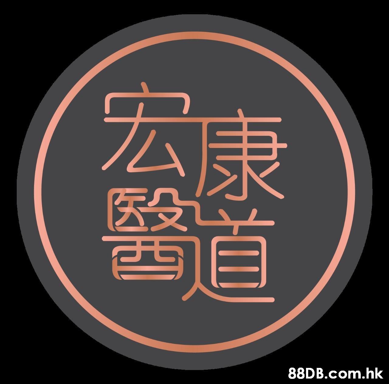 .hk  Font,Text,Logo,Circle