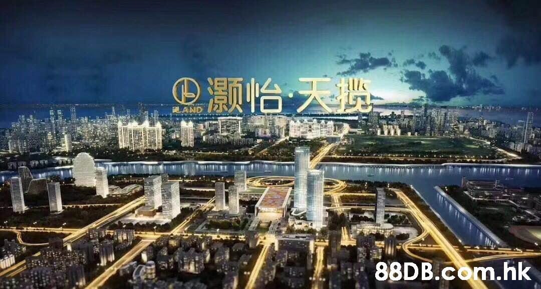 LAND .hk  Metropolitan area,City,Cityscape,Metropolis,Urban area