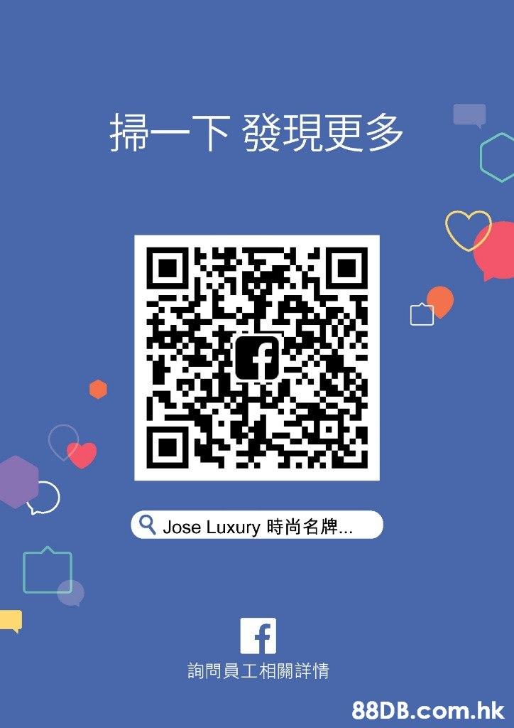 掃一下發現更多 Q Jose Luxury時尚名牌 f 詢問員工相關詳情 .hk  Text,Font,Screenshot,