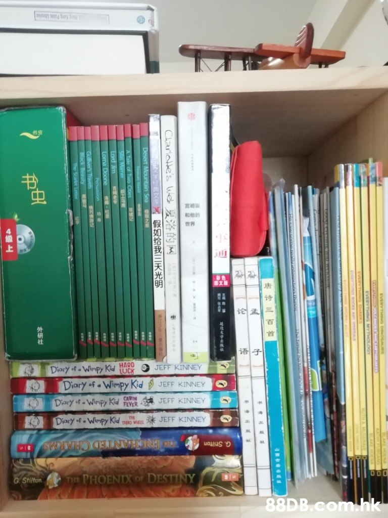 DiaryfWimpy Kid Diary of Wimpy Kid JEFF KINNEY Dior COVI JEFF KINNEY JEFF KINNEY ENCHANTED CHARMS O &SHiton T PHOENIX OF DESTINY 88DB.c EVERYTHe OAURS EVERYTHING MYTHOLOGY EVERY THI m Crma esawsomeallMlereslina na 唐诗三百首 Charolle's We M 國 典文库 「假如给我三天光明 Desert Mountain Sea N ess Tale of Two Cities Mamer H Lord Jim Loma Doone Persuasion Gliver's Travels Black Beauty The Scarlet Letter ese 外研社 4级上  Shelf,Bookcase,Book,Shelving,Publication