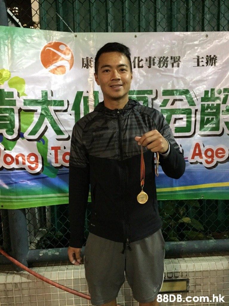 主辦 化事務署 Age ng To .hk