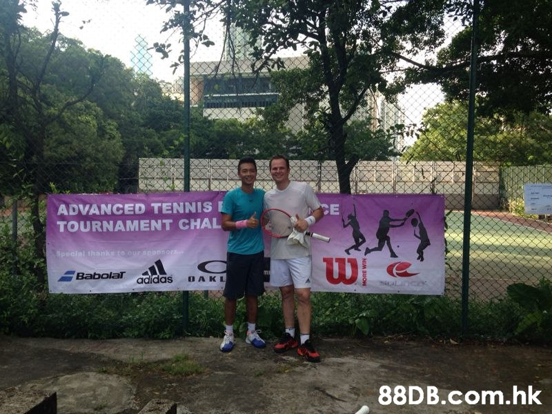 ADVANCED TENNIS TOURNAMENT CHAL CE Special thanke to.our sponsors BabolaT adidas DAKL .hk NIM BUON  Community,Banner,Youth,Public space,Tree