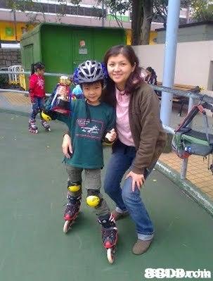 88DBndh  Roller skating,Roller skates,Roller sport,Footwear,Inline skates