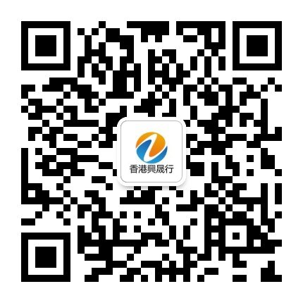香港興晟行  Line,Font,