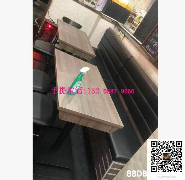 手提 話:132 6587 9660 88DB  Wood,Table,Furniture,Plywood,Metal