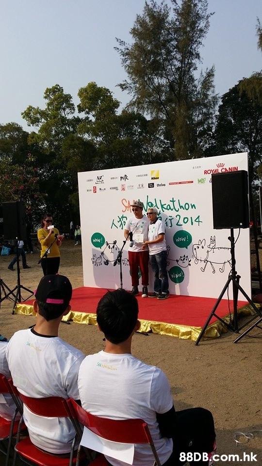 ROYAL CANIN xesrce Npn thrive Sh ellathon 行2014 Waw! wow! wow! SA .hk  Event,Technology,Tree,Adaptation,Stage