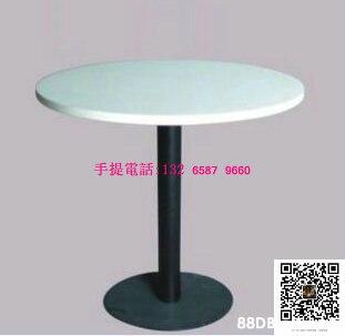 手提電話1326587 9660 88DB  Furniture,Table,Coffee table,Outdoor table,Glass