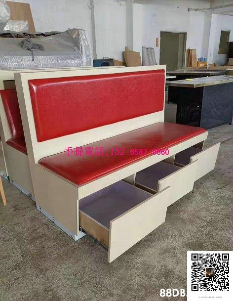 千提雷新1326587060 88DB,Furniture,Room,Table,Plywood,Interior design