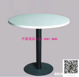 手提電話1326587 9660 88DB,Furniture,Table,Coffee table,Outdoor table,Glass