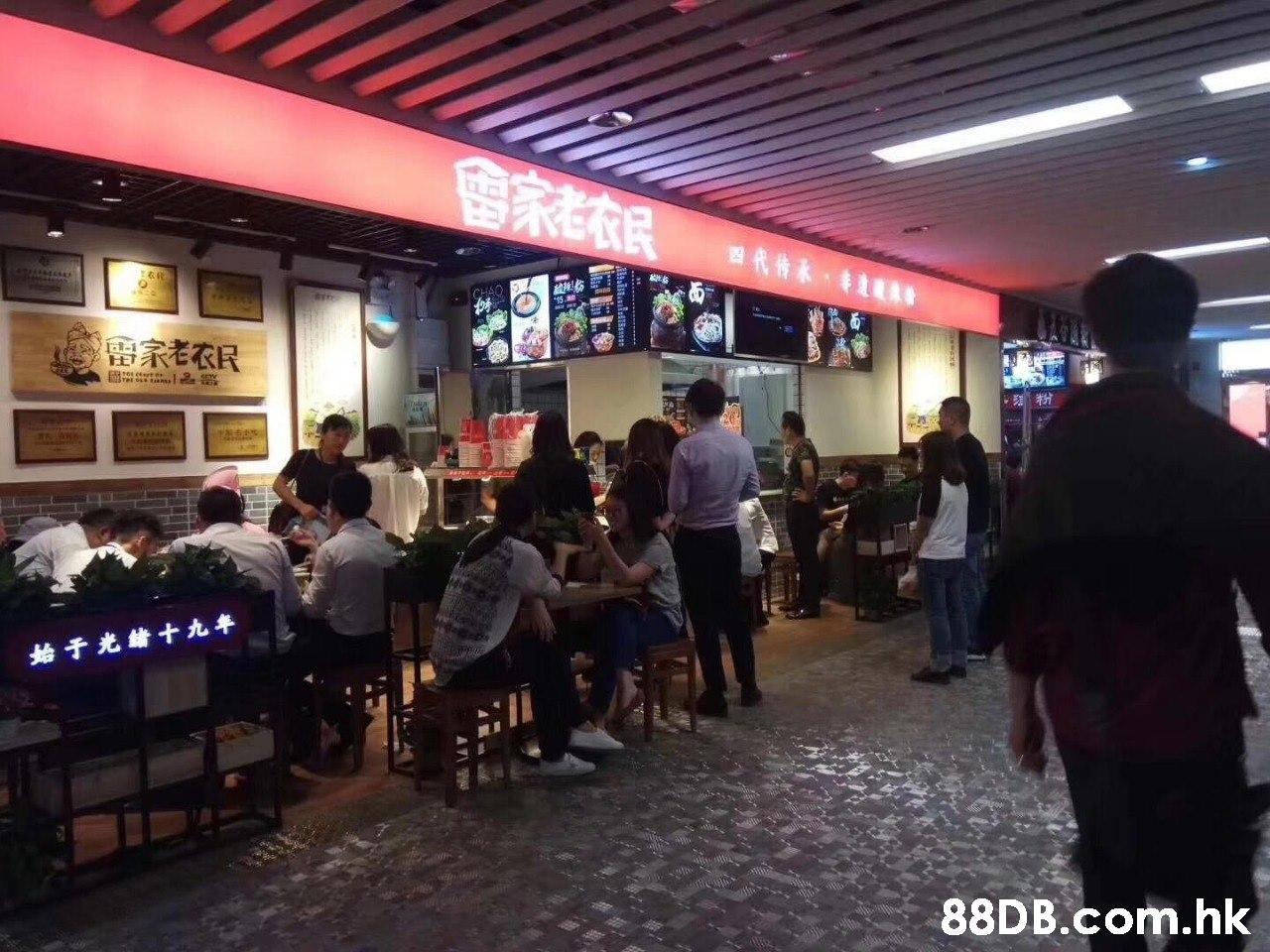 RERR CHAO RERR 始于光绪十九车 .hk,Building,Food court,Restaurant,Event,
