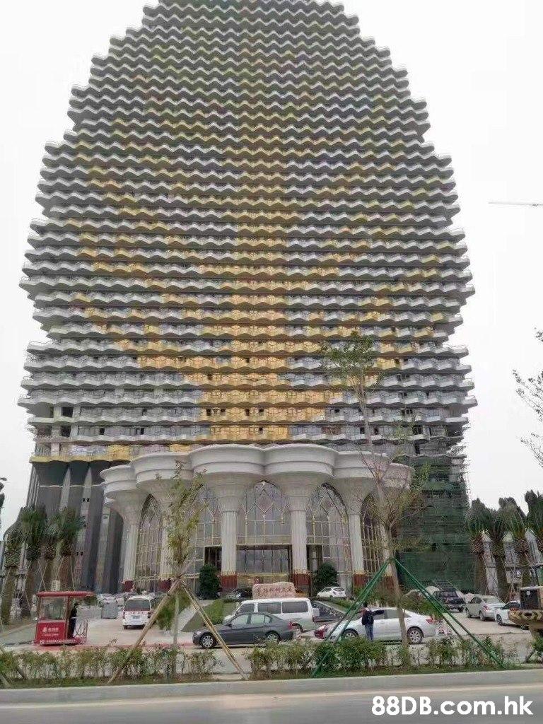 .hk,Building,Landmark,Architecture,Tower block,Condominium