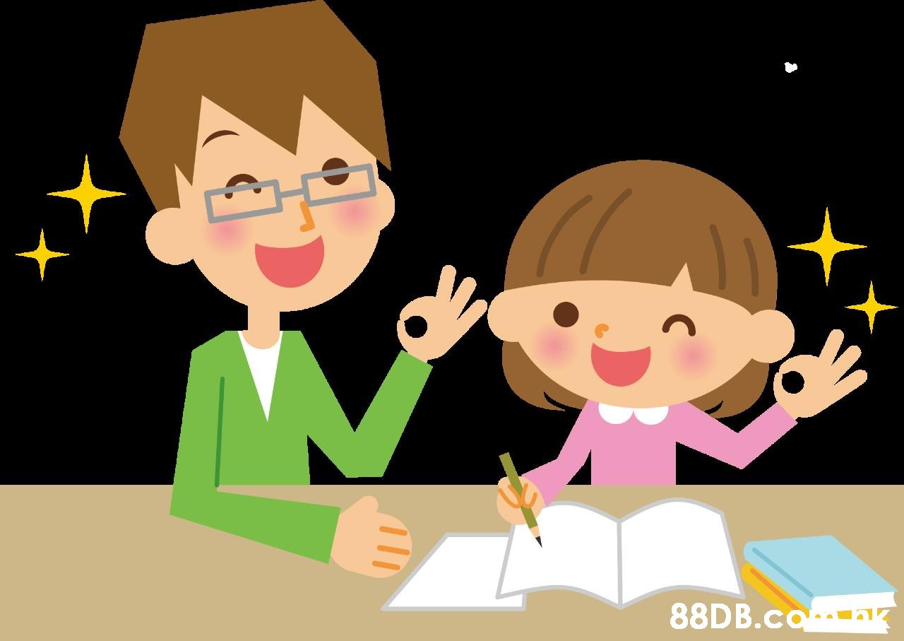 88DB.co.  Cartoon,Illustration,Animated cartoon,Fun,Graphic design