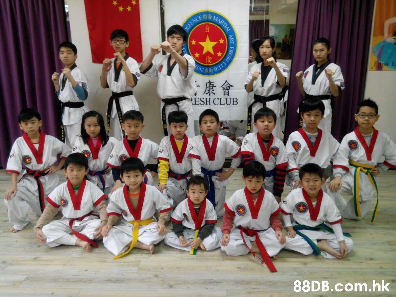 EFENCE & MARTIAL AH BITD :康會 oie L ESH CLUB .hk ART FRESH  Martial arts uniform,Sports,Choi kwang-do,Tang soo do,Individual sports