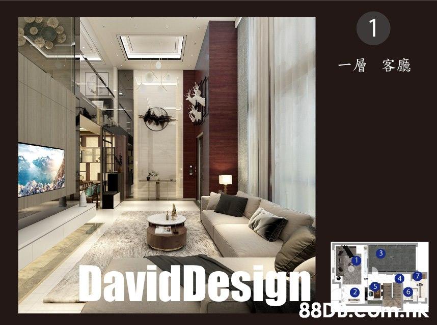 1 VONG 3 DavidDesign 4 6 88D om  Room,Property,Interior design,Floor,Product