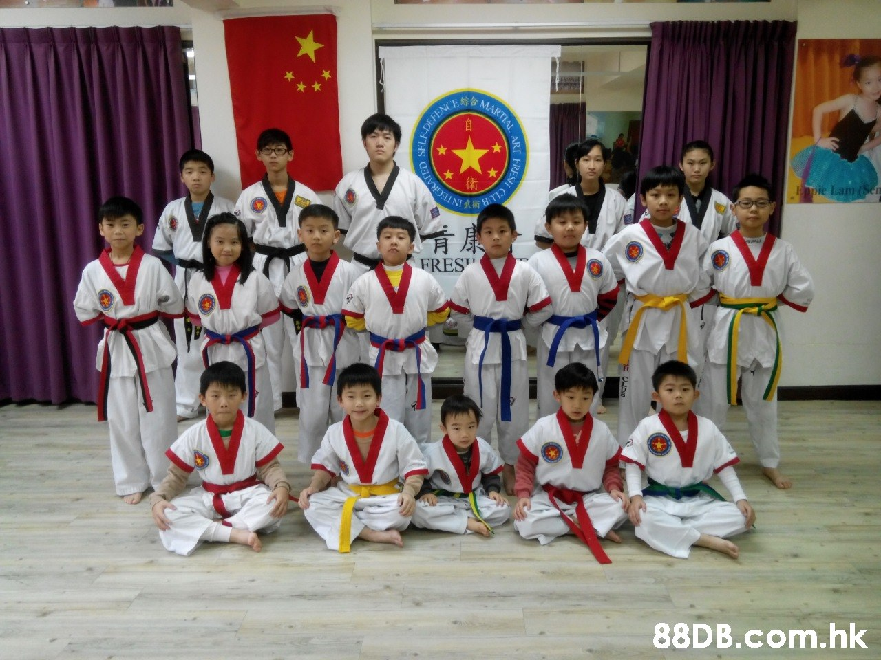MARTIA CE INTEGRATED Fpie Lam (Sen FRES .hk FRES CL IAL ART SELF-DEF  Martial arts uniform,Choi kwang-do,Shidokan,Taekwondo,Tang soo do