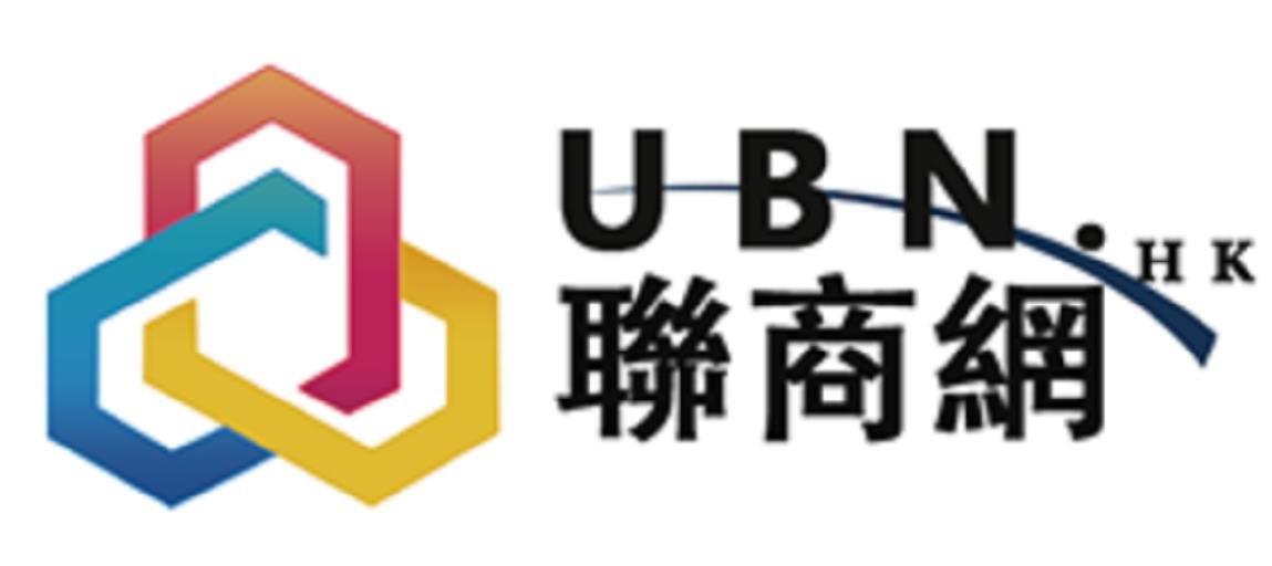 UBN H K  Text,Font,Logo,Line,Brand