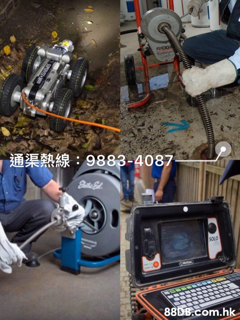 RIDGI Koiman 9883-4087 SOLO MCm 88DB.Com.hk UPERVIS  Product,Tire,Automotive tire,Machine,Technology
