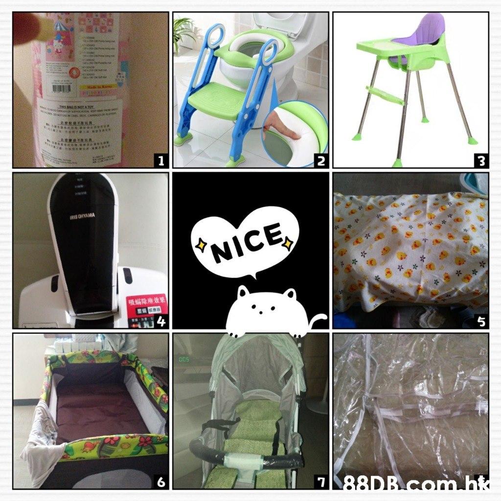 Made in Kon THSs BAG IS NOT A TOY oo DANOF OCAON 1 2 wwww IRIS OHYAMA NICE 吸端除座效果 * 7.hk