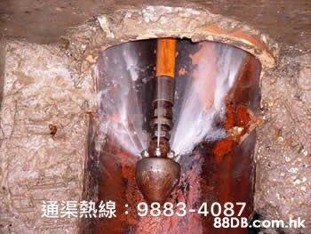 9883-4087 .hk,Rust,