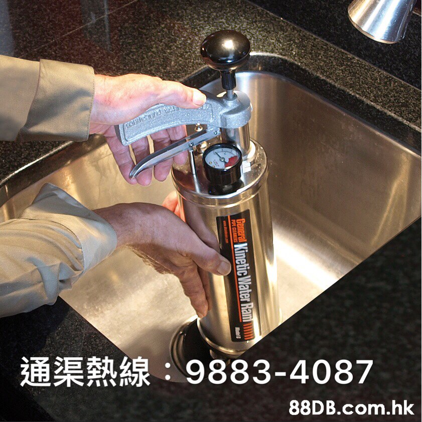 9883-4087 .hk General Kinetic Water Ram m PIPE CLANES Me  Material property,Spray,