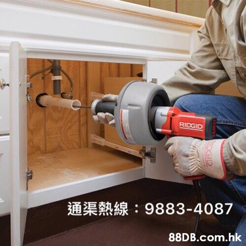 RIDGID R9883-4087 .hk DGID.  Tool