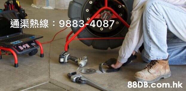 A9883-4087 .hk  Floor,Flooring,Auto part,Machine,Concrete grinder