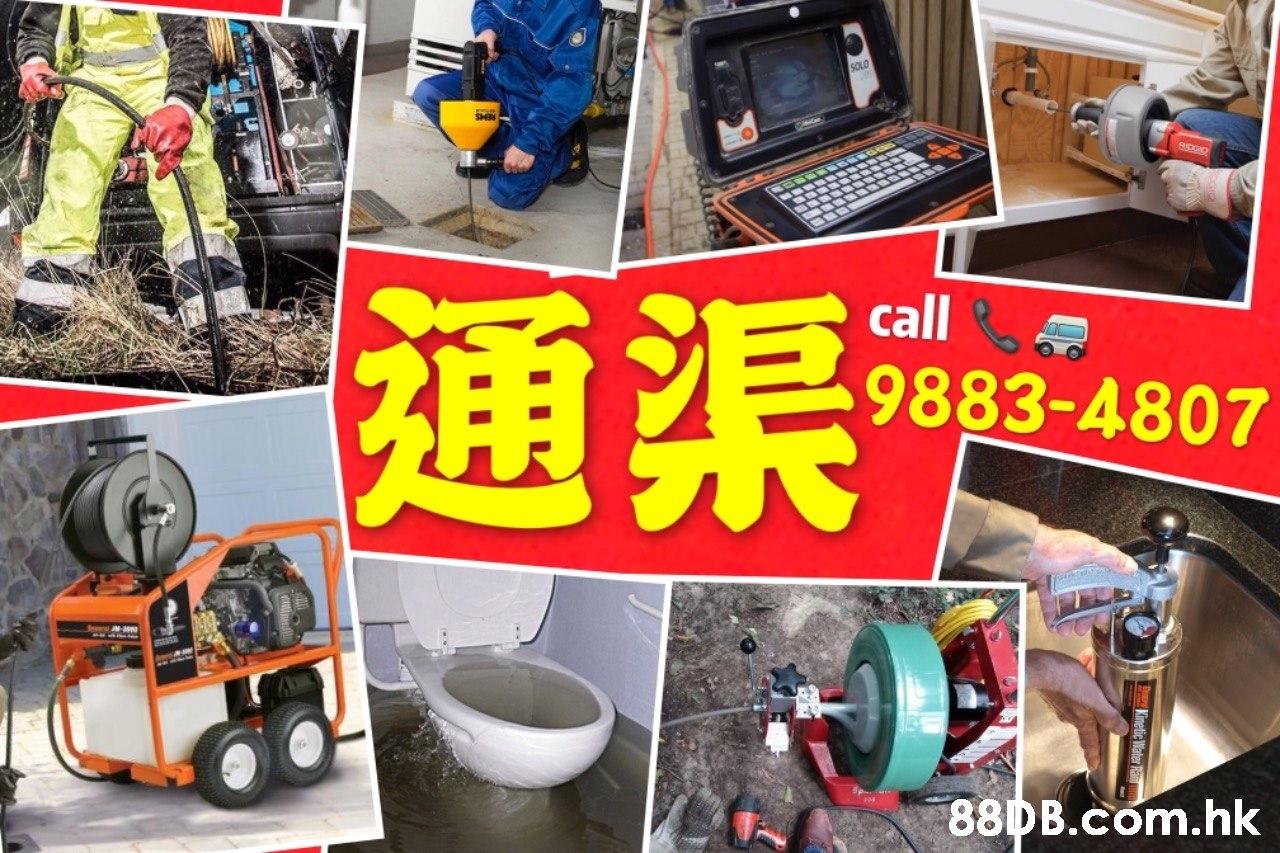 SOLD H RICCIO 通渠 call 9883-4807 .hk Kinetic Water Ra  Product,Transport,Asphalt,Vehicle,