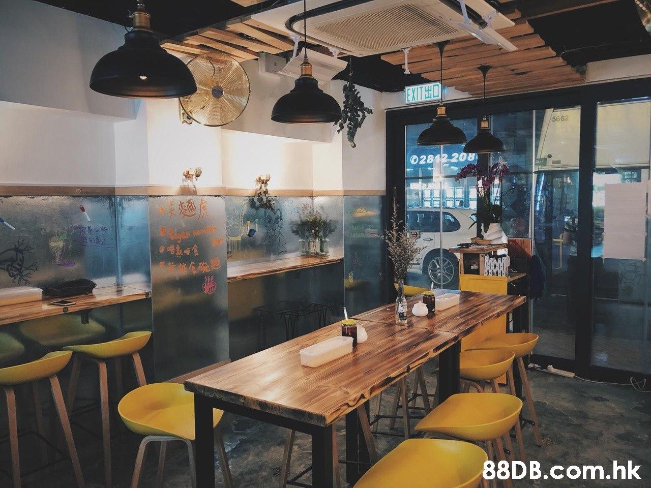 EXIT HD 5662 02812 208 .hk  Building,Room,Table,Furniture,Interior design