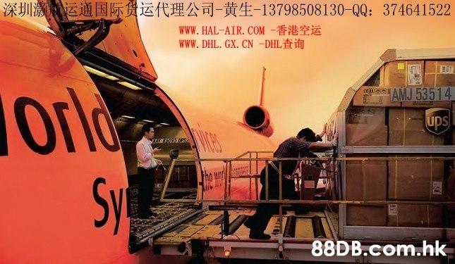 深圳激运通国际货运 代理公司-黄生-13798508130-QQ: www.HAL-AIR. COM www.DHL. GX. CN -DHL 374641522 Orld Sy HAMJ 535 14 CE ups IKOS UPS .hk V  Transport,Vehicle,Font,Album cover